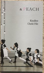 KissBeeの2019-福袋の中身