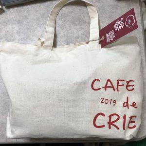 カフェ・ド・クリエの2019-福袋の中身