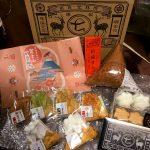 中川政七商店福袋[2021]の中身をネタバレします!