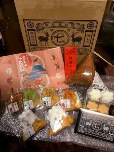中川政七商店の福袋ネタバレ2019-12-2