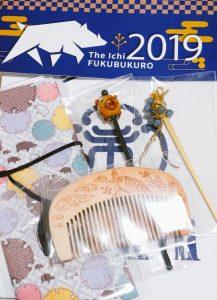 かんざし屋wargoの福袋の中身2019-14-1