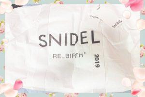 スナイデルの2019-福袋の中身