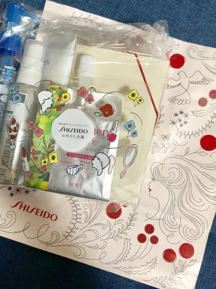 資生堂の福袋[2020]とクリスマスコフレ[2019]の予約カレンダーとネタバレ画像
