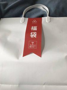 ファイナルの2019-2020福袋ネタバレ