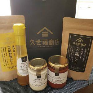 久世福商店の2019-福袋ネタバレ