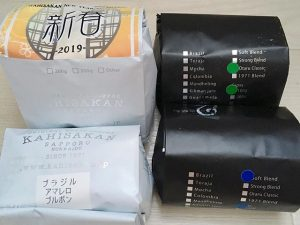 可否茶館の福袋の中身2019-2-1