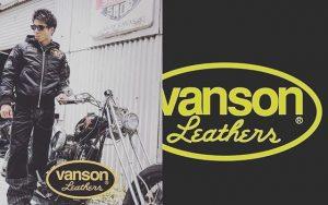 VANSONの福袋の中身2019-13-1