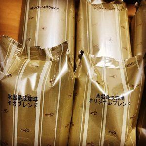 キーコーヒーの福袋2019-14-3