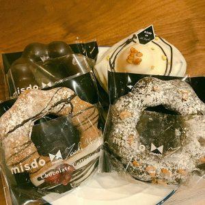 MARUKOの福袋ネタバレ2019-3-2