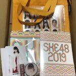 SKE48福袋[2020]の予約カレンダーと中身のネタバレ画像を公開!