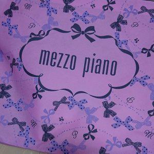 メゾピアノの福袋ネタバレ2019-13-2