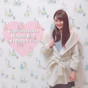 シュープリーム・ララの福袋の中身2019-9-1
