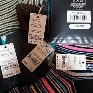 靴下屋の2019-福袋ネタバレ