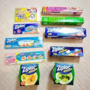 おしゃれ生活空間シャンブルの福袋の中身2019-12-1