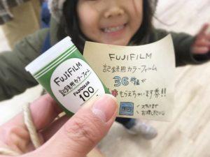 三宝カメラの福袋2019-10-3