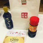 丸亀製麺の福袋[2020]の予約カレンダーと中身のネタバレ画像を公開!