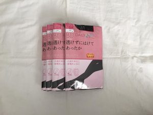 福助の2019-福袋ネタバレ