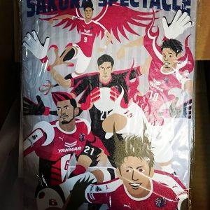 セレッソ大阪の2019福袋を公開
