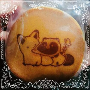 タヌキとキツネの福袋ネタバレ2019-10-9