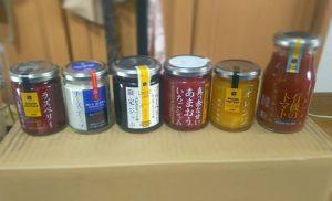 セゾンファクトリーの福袋ネタバレ2019-14-2