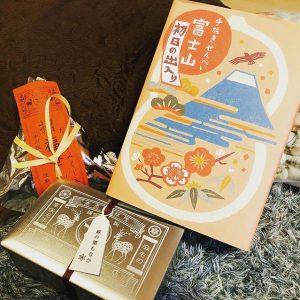 中川政七商店の福袋の中身2019-14-1