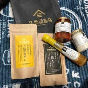 久世福商店の2019福袋
