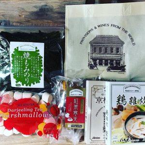 シュウ ウエムラの福袋を公開2019-12-4