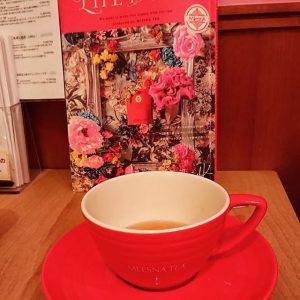 ムレスナティーの2019-福袋ネタバレ
