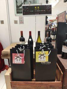エノテカのワインの福袋の中身2019-15-1