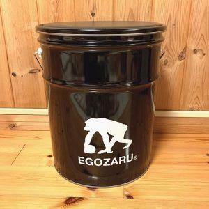 エゴザルの2019-福袋ネタバレ