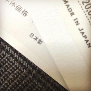 エフデの2019福袋ネタバレ