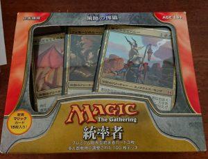 マジック:ザ・ギャザリングの2019-福袋ネタバレ