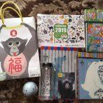 東山動植物園福袋[2020]の予約カレンダーと中身のネタバレ画像を公開!