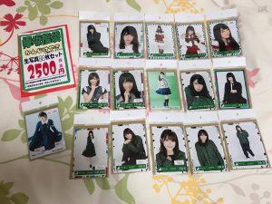欅坂46の2019-2020福袋の中身