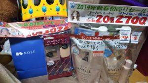 コーセーの福袋の中身2019-6-1