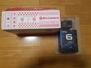 ビックカメラの2019-福袋の中身
