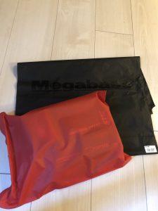 メガバスの福袋2019-6-3