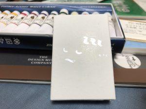 画材販売.jpの福袋ネタバレ2019-7-2