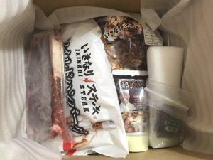 いきなりステーキの福袋ネタバレ2019-15-2