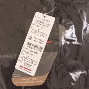 マムートの2019福袋を公開