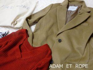 アダムエロペの2018福袋