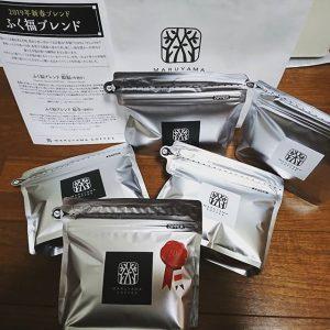 丸山珈琲の福袋の中身2019-11-1