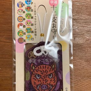 ヴィッセル神戸の2019福袋