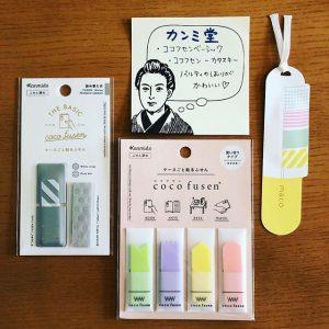 文具女子博の2019福袋の予約