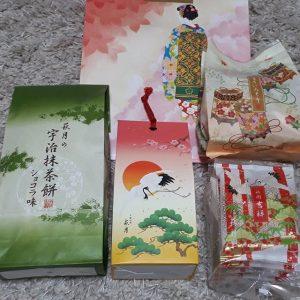 京都祇園萩月の福袋を公開2019-2-4