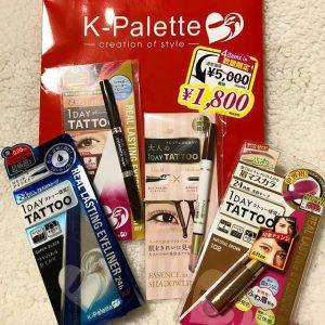 Kパレットの福袋2019-5-3