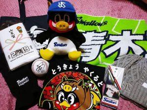 東京ヤクルトスワローズの福袋の中身2019-9-1