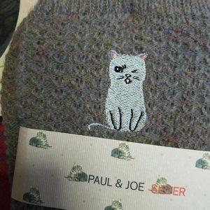 ポール&ジョーの2019福袋