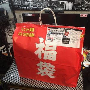 京商の2019-福袋の中身