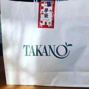 タカノフルーツパーラーの福袋2019-9-3